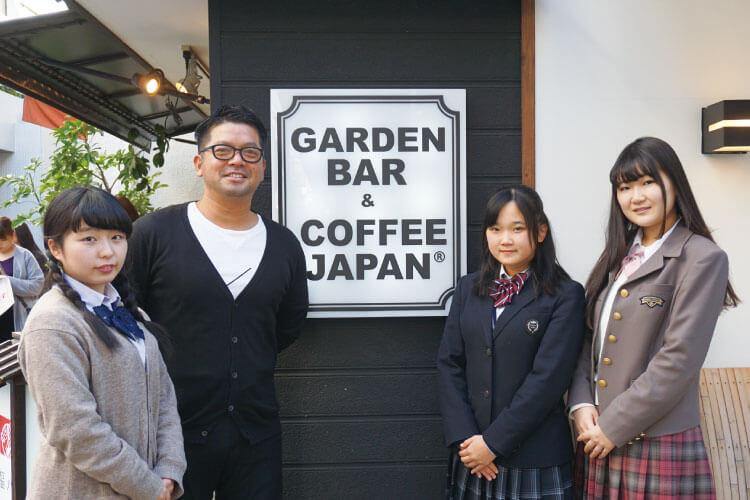 株式会社 ガーデンバール&コーヒージャパン  山﨑紀文 社長