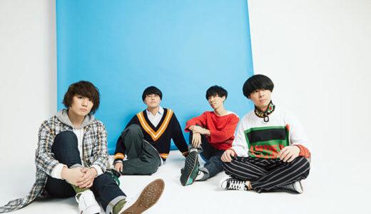 札幌からメジャーデビューの注目バンド  The Floor「夢がない高校生も悲観する必要はない」