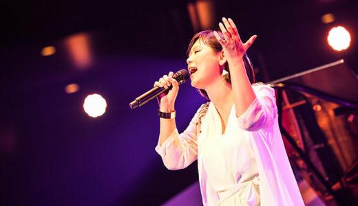 絢香さん初の書き下ろし卒業ソング『サクラ』と高校時代|インタビュー&ライブレポート