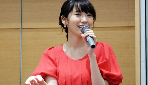 スペシャルゲスト飯豊まりえ「女性公認会計士×女子高校生~デキる女は何が違うの!?」レポート