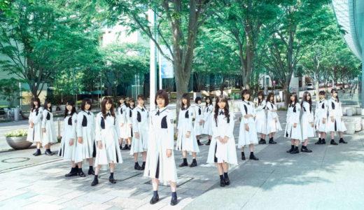 けやき坂46にデビューアルバム『走り出す瞬間』から勉強法、美容法まで高校生がインタビュー