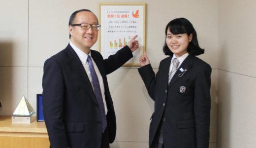 顧客満足度3年連続1位!北海道のコンビニ「セイコーマート」丸谷社長に高校生がインタビュー