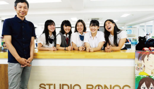 スタジオポノックの西村義明社長に聞く、高校時代・留学・そしてアニメの世界