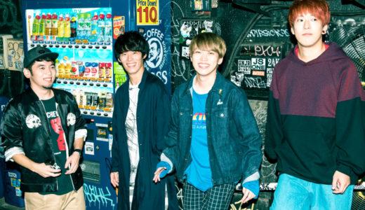 04 Limited Sazabys 3rdアルバム『SOIL』の『Kitchen』は高校生の「Tik Tokを意識」!?