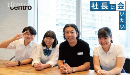 きゃりー・WANIMAらが所属するunBORDE・鈴木竜馬プロデューサーの高校時代
