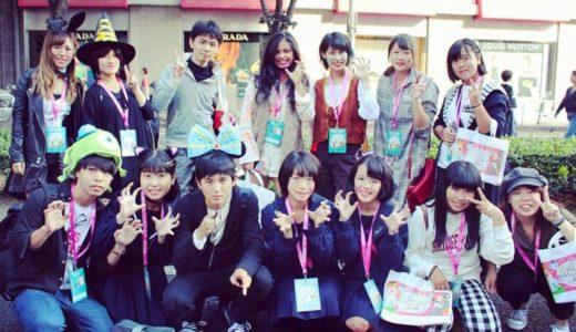 名古屋のハロウィンイベント「サカエハロウィン2018」。参加高校生のプチ仮装をチェック