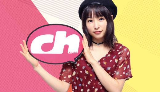 映画『ういらぶ。』|夢を叶えるために桜井日奈子が実践している方法とは?