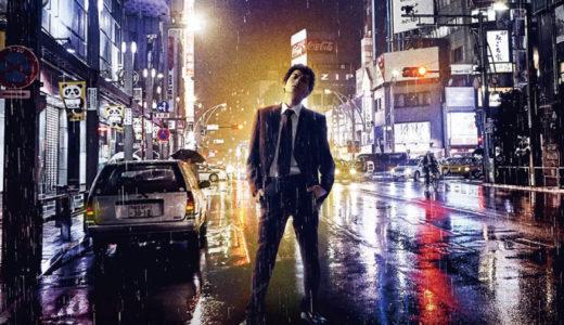 『新宿パンチ』|2.5次元人気俳優・小澤廉の高校時代の文化祭エピソードがすごすぎる!