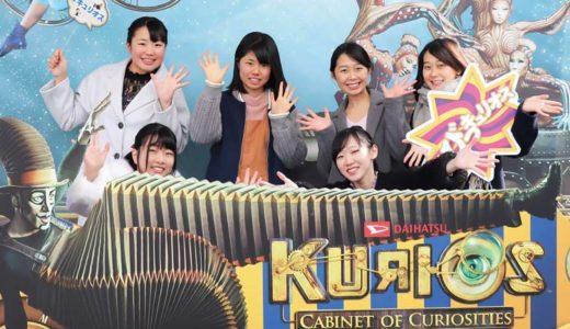 「すごい」の一言で片付けちゃもったいない! 高校生がシルク・ドゥ・ソレイユ日本最新作「キュリオス」の注目ポイントをレポート