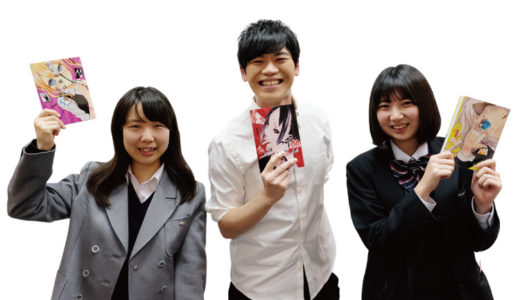 「かぐや様は告らせたい」TVアニメ放送スタート!声優・古川慎は元「告らせたい」派?