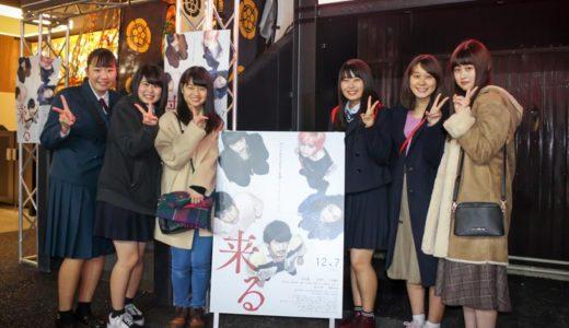 こわいけいど面白いのはなぜ!?中島哲也監督の最恐エンターテインメント『来る』公開記念イベント「ぼぎわんが、来る」の謎