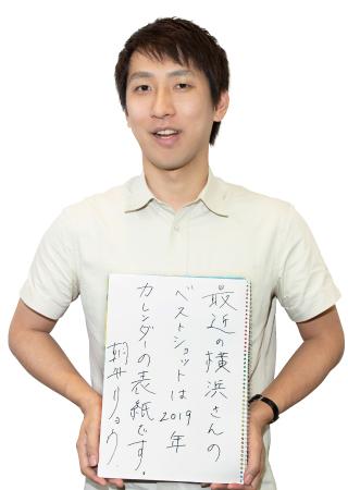 朝井リョウ