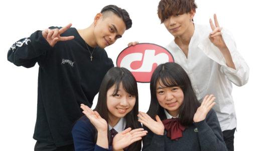 5人組ダンス&ボーカルグループFlowBack。メンバーが仲良くいられる秘訣とは?