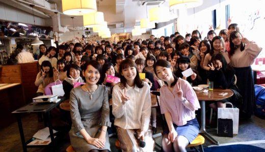 ch FILES×日本公認会計士協会「JK×JK PARTY」での「会計士」にまつわる出題クイズを公開!