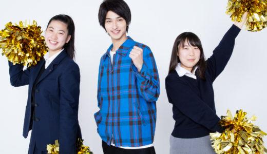 『チア男子』主演・横浜流星が高校生をチア!「恋はたくさんした方がいい」
