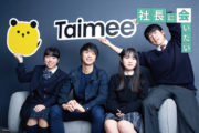 Taimee