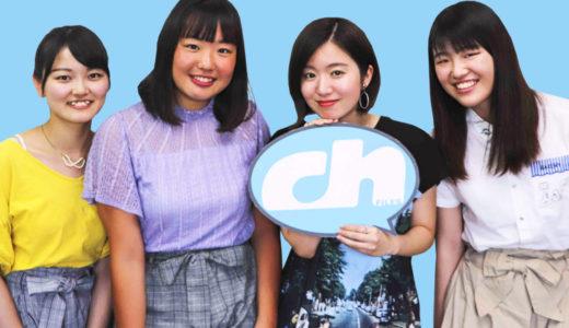 MV撮影で浴びた水は〇〇L!?杏沙子が1stシングル『ファーストフライト』に込めた想いと高校生へのメッセージ