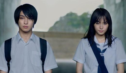 観たあとは友達と語り会いたくなるはず!映画『いなくなれ 、群青』を高校生である今、絶対に見ておくべき理由とは?