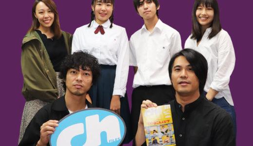 「メメント・モリ」から「カルペ・ディエム」へ|ボーカル・山田将司とギター・菅波栄純が語る20周年イヤーを終えたTHE BACK HORNの強みとは?