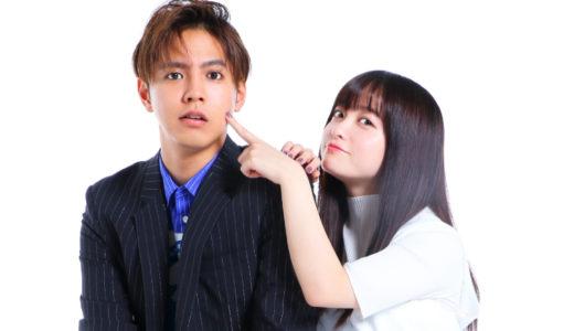 片寄涼太さんは妄想男子!?橋本環奈さんは…?|『0キス』の魅力に高校生が迫ります!