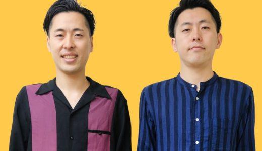 「誰よりも努力しろ、でも誰よりも努力していないと思え」兄弟愛に溢れる双子コンビ吉田たち