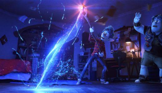 """映画『2分の1の魔法』公開記念、ディズニー初の""""オンライン花火大会""""も開催決定!兄弟の絆が、勇気をくれる感動作の見どころとは?"""