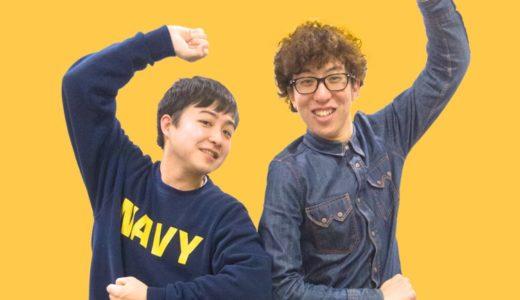 芸人の色気まで100年かかる?福岡出身同級生仲良しコンビのドーナツ・ピーナツ