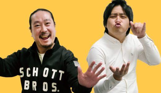 「自分じゃないものになれる」笑い飯 西田&ダブルヒガシ 大東に訊くゲームの魅力とは?