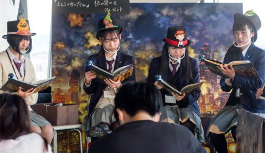 名古屋テレビ塔から子供たちへクリスマスプレゼント!絵本「えんとつ町のプペル」読み聞かせ会