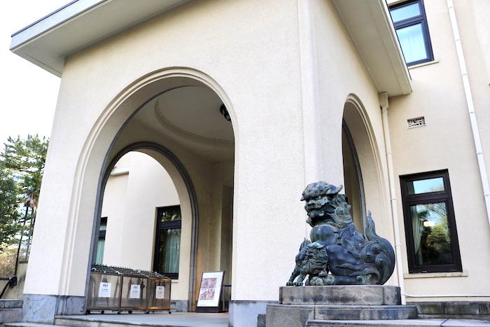 庭園美術館