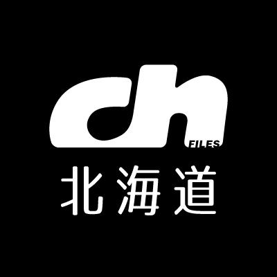 ch FILES北海道版Instagram