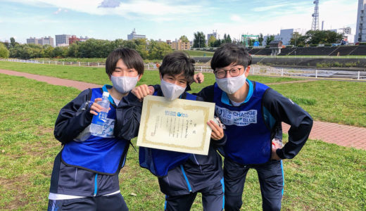 ごみ拾い日本一!を決める「スポGOMI甲子園」北海道大会2連覇チームが語る、ごみ拾いへの想い