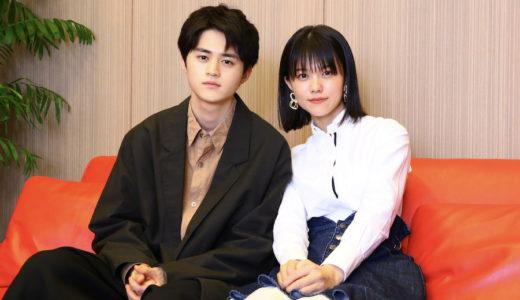 映画『かそけきサンカヨウ』志田彩良・鈴鹿央士|「高校時代、家族に恋愛の話はできましたか?」