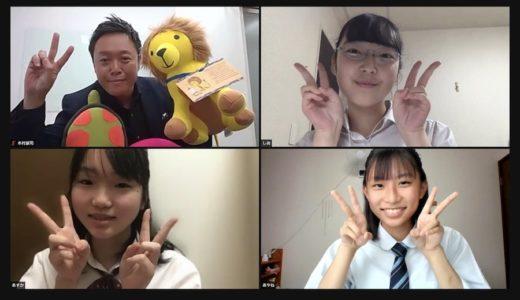 「社長に会いたい」ヨギボー社長×高校生対談〜ヨギボーを日本で販売するために米国社長に直談判!